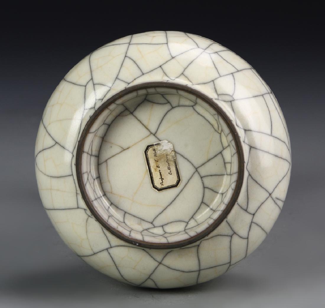Chinese Geyao Vase - 4