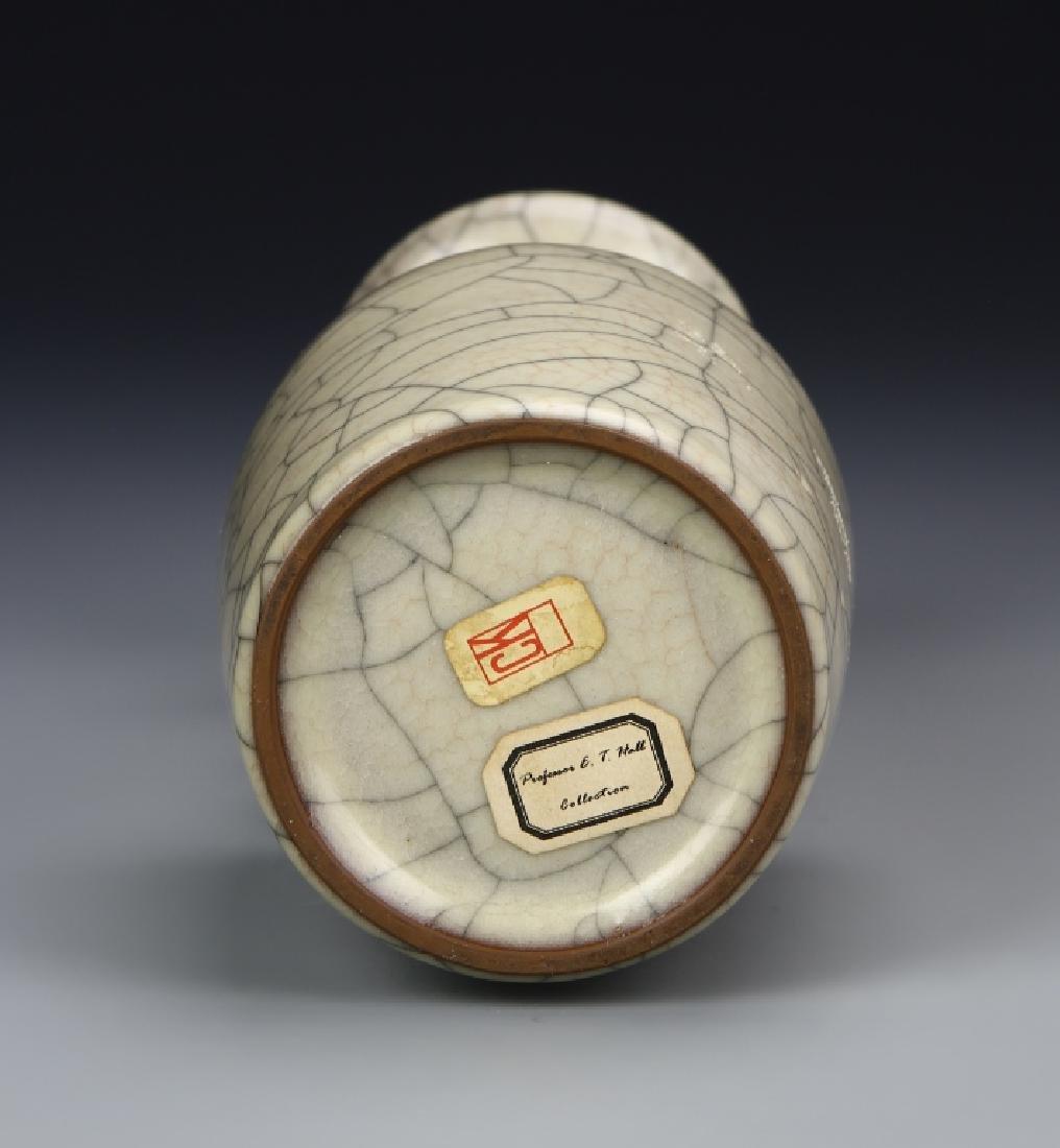 Chinese Geyao Vase - 5