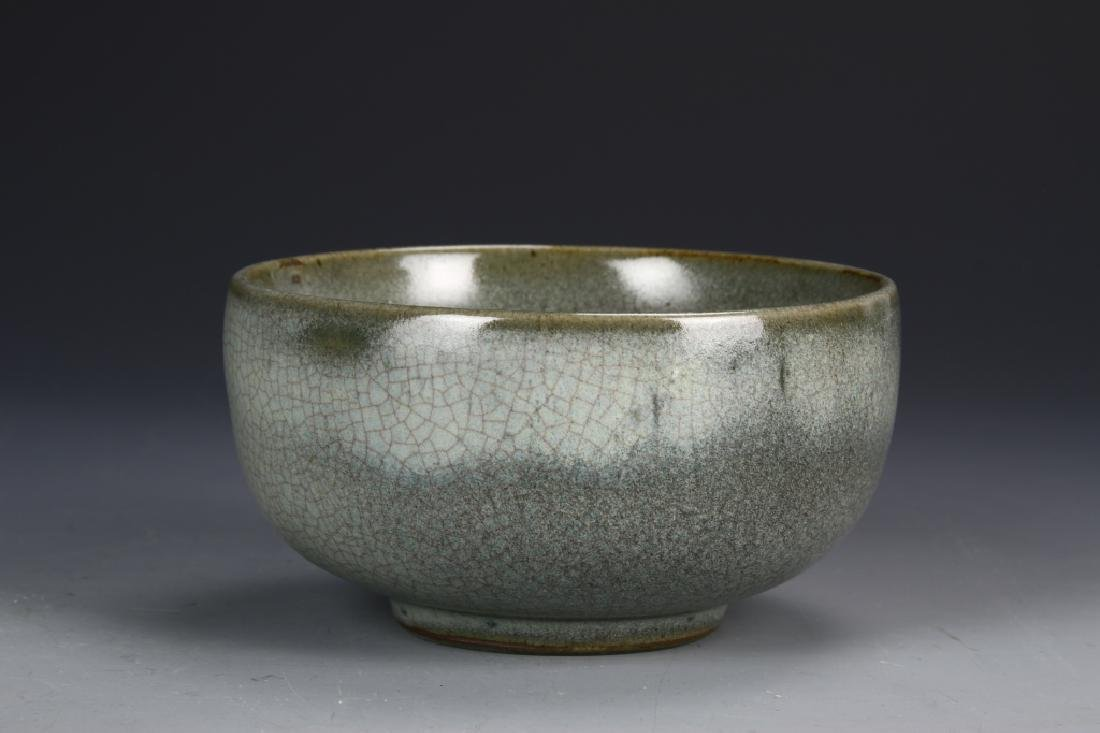 Chinese Guan Type Crackle Glazed Bowl - 2
