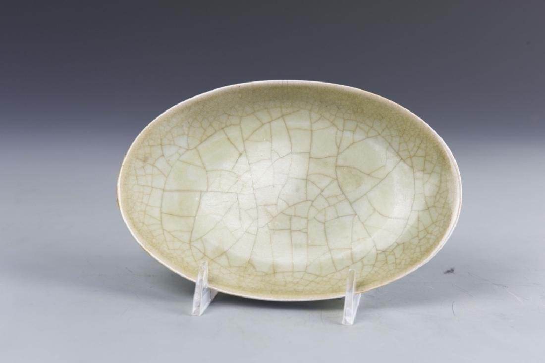 Chinese Yue Yao Oval Plate