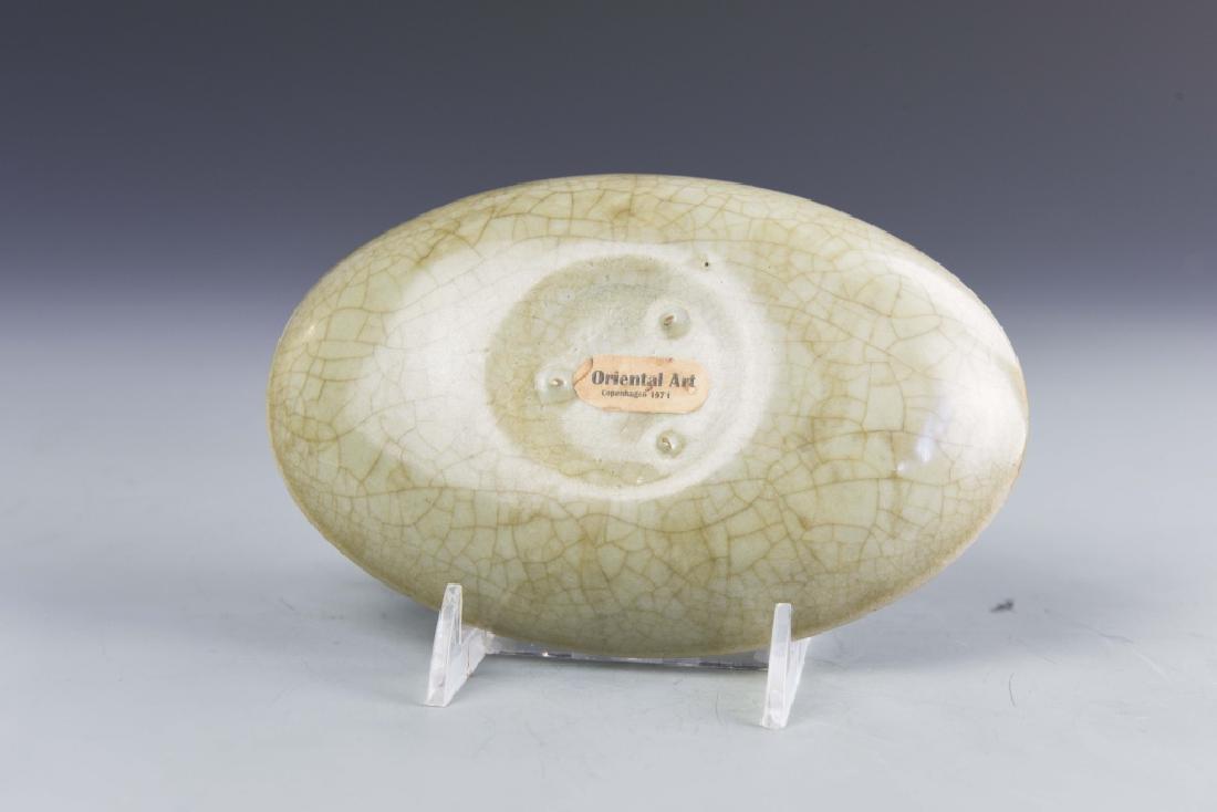 Chinese Yue Yao Oval Plate - 2