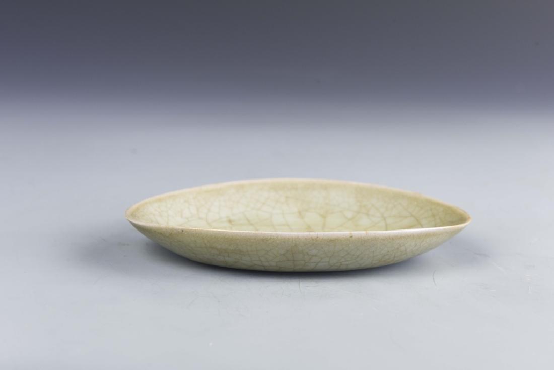 Chinese Yue Yao Oval Plate - 3