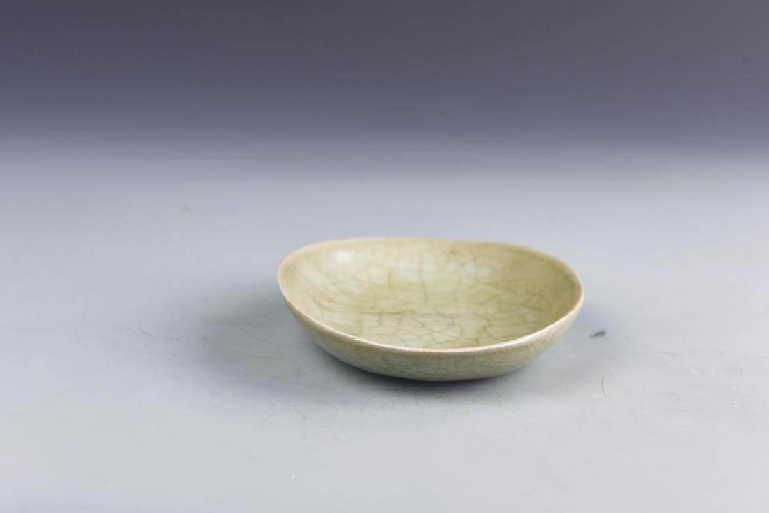 Chinese Yue Yao Oval Plate - 4