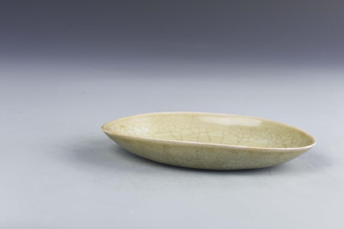 Chinese Yue Yao Oval Plate - 5