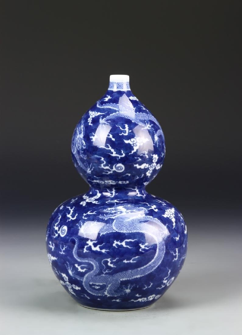 Chinese Blue and White Dragon Gourd Vase