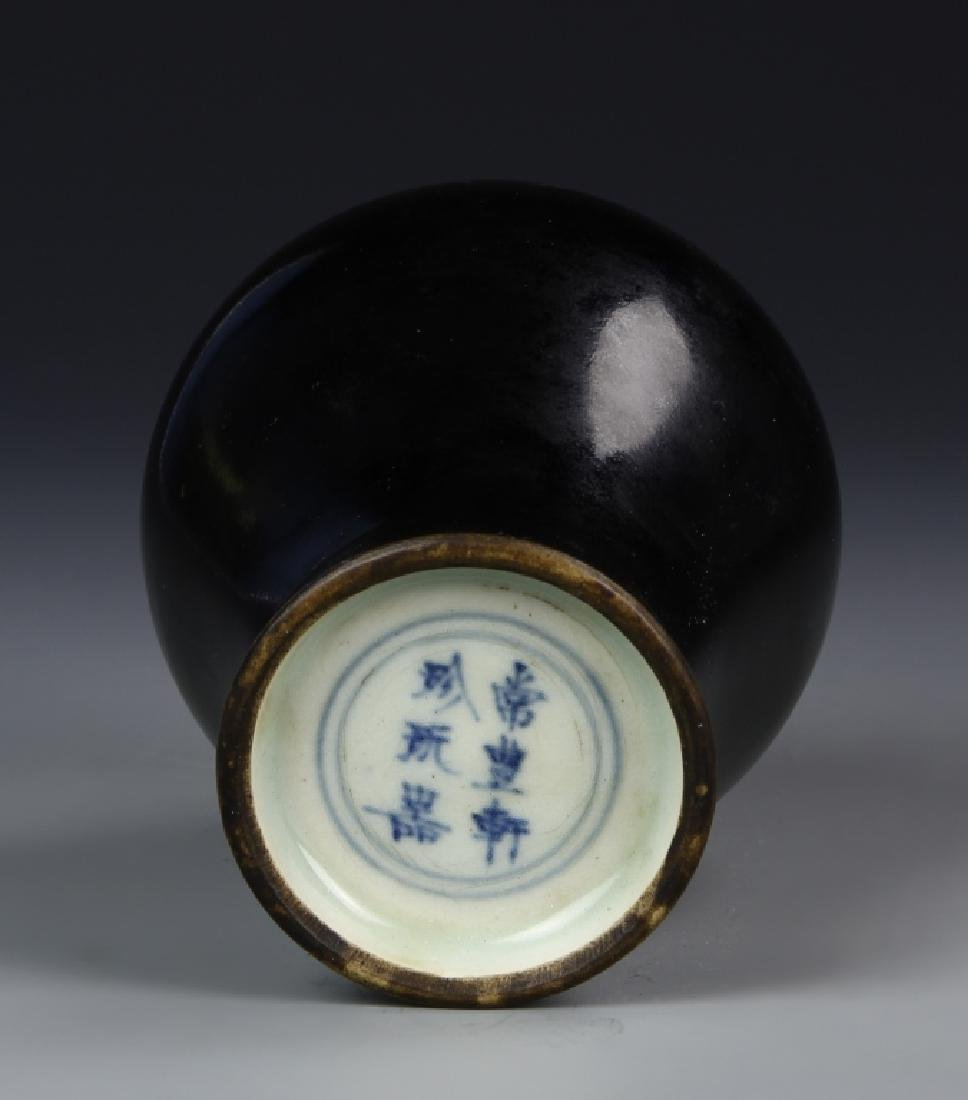 Chinese Black Glazed Meiping Vase - 4