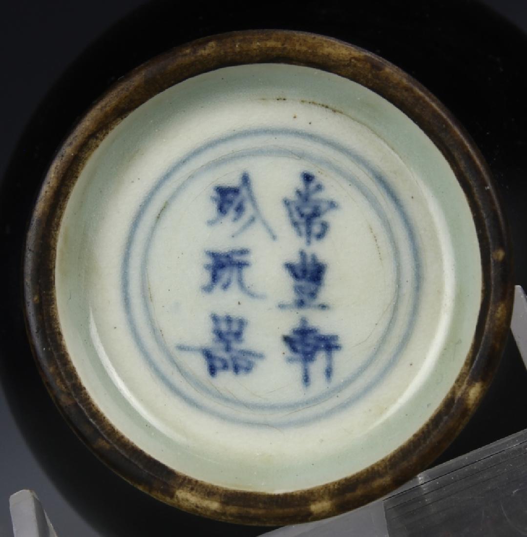 Chinese Black Glazed Meiping Vase - 5
