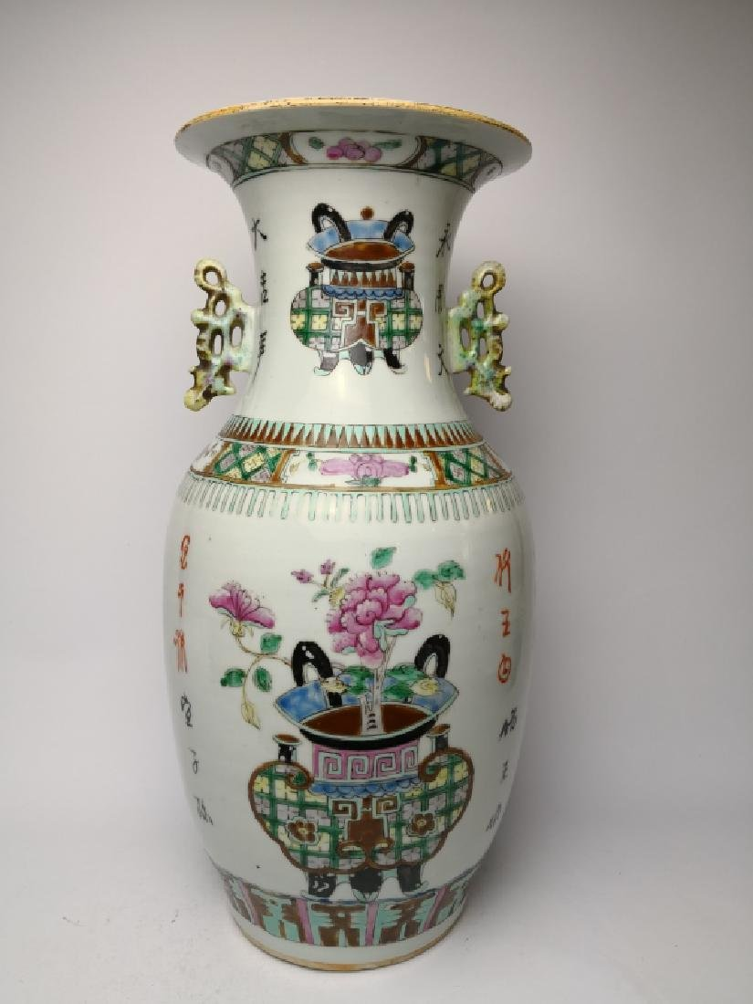 Chinese Famille Rose Vase.