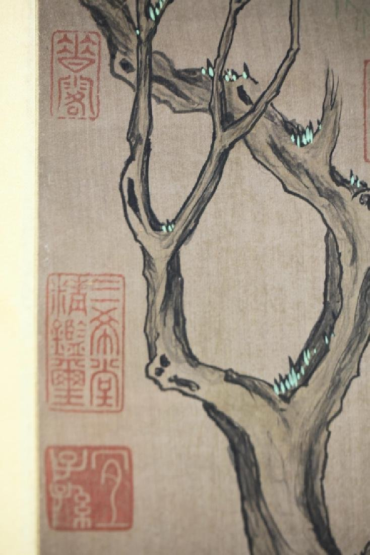 Chinese Calligraphy - 7