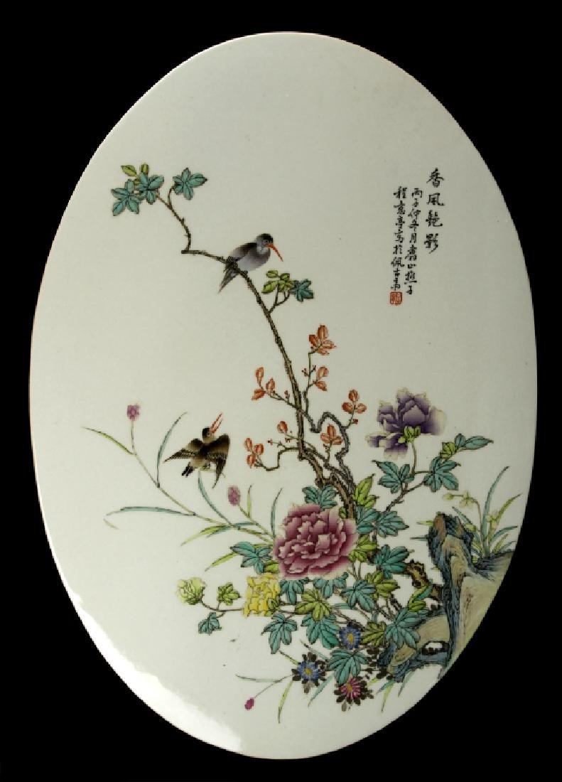 Chinese Oval Famille Rose Plaque