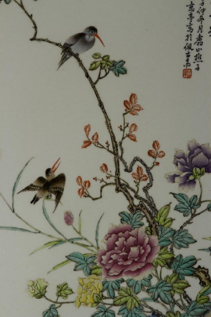 Chinese Oval Famille Rose Plaque - 2