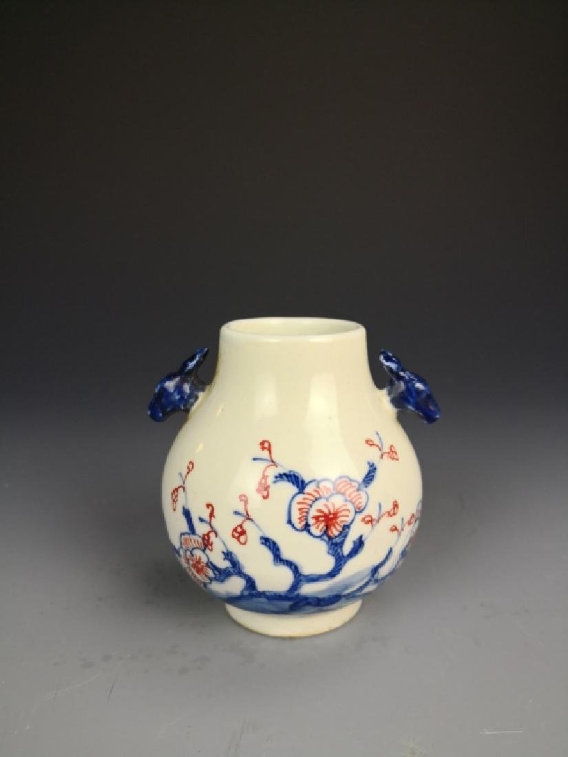 Chinese Blue and White and Copper-Red Vase