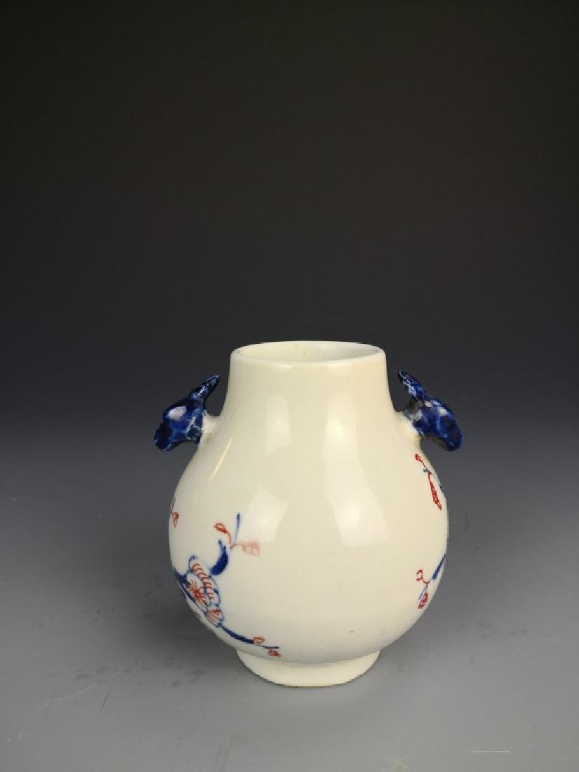 Chinese Blue and White and Copper-Red Vase - 3