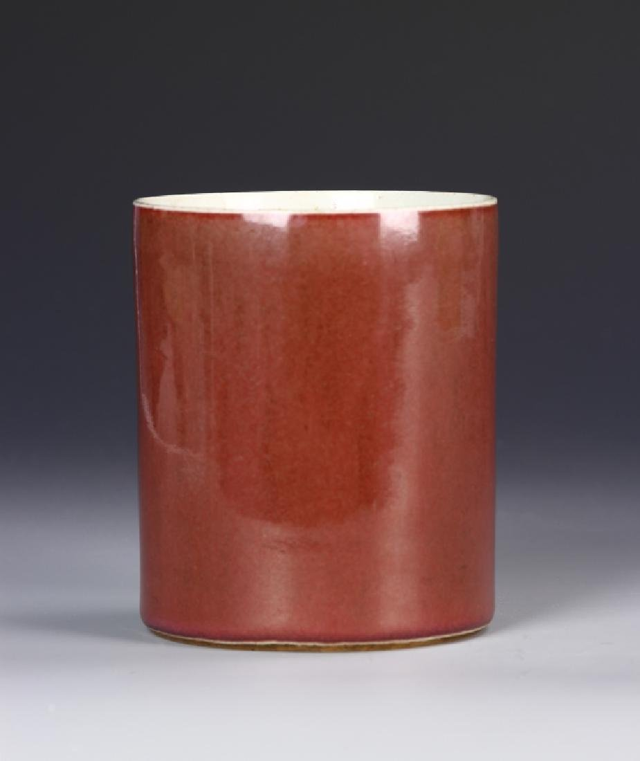 Chinese Red Glaze Brush Pot