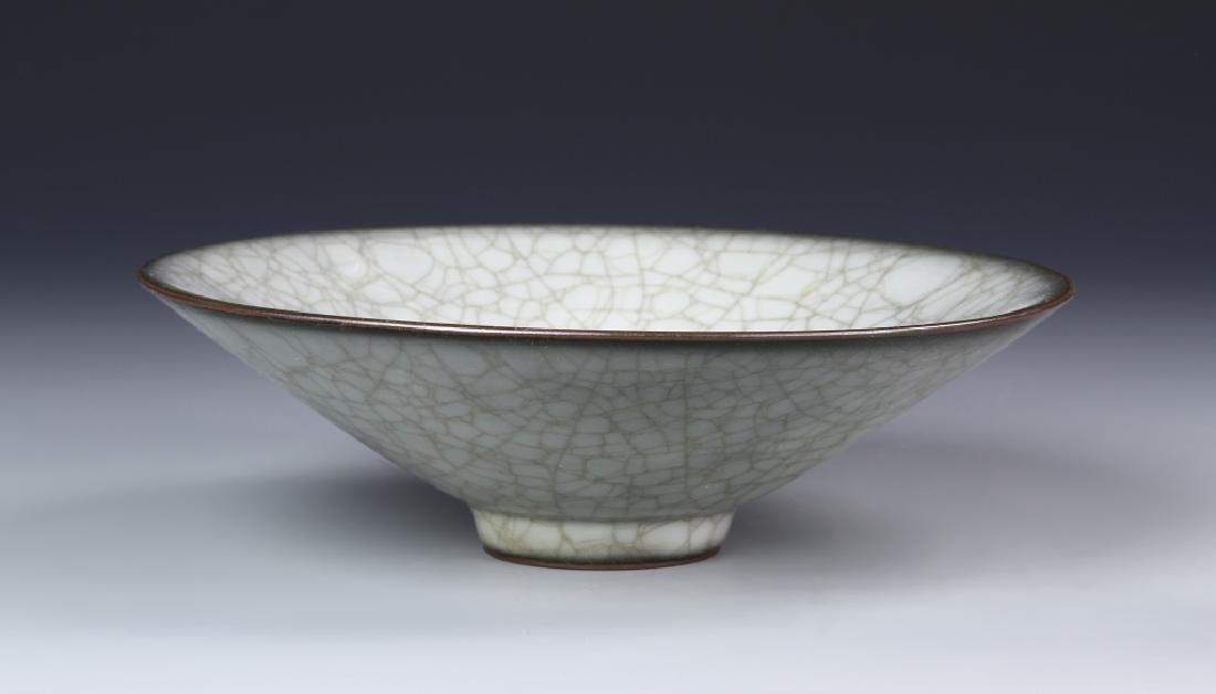 Chinese Guan Yao Blow - 2