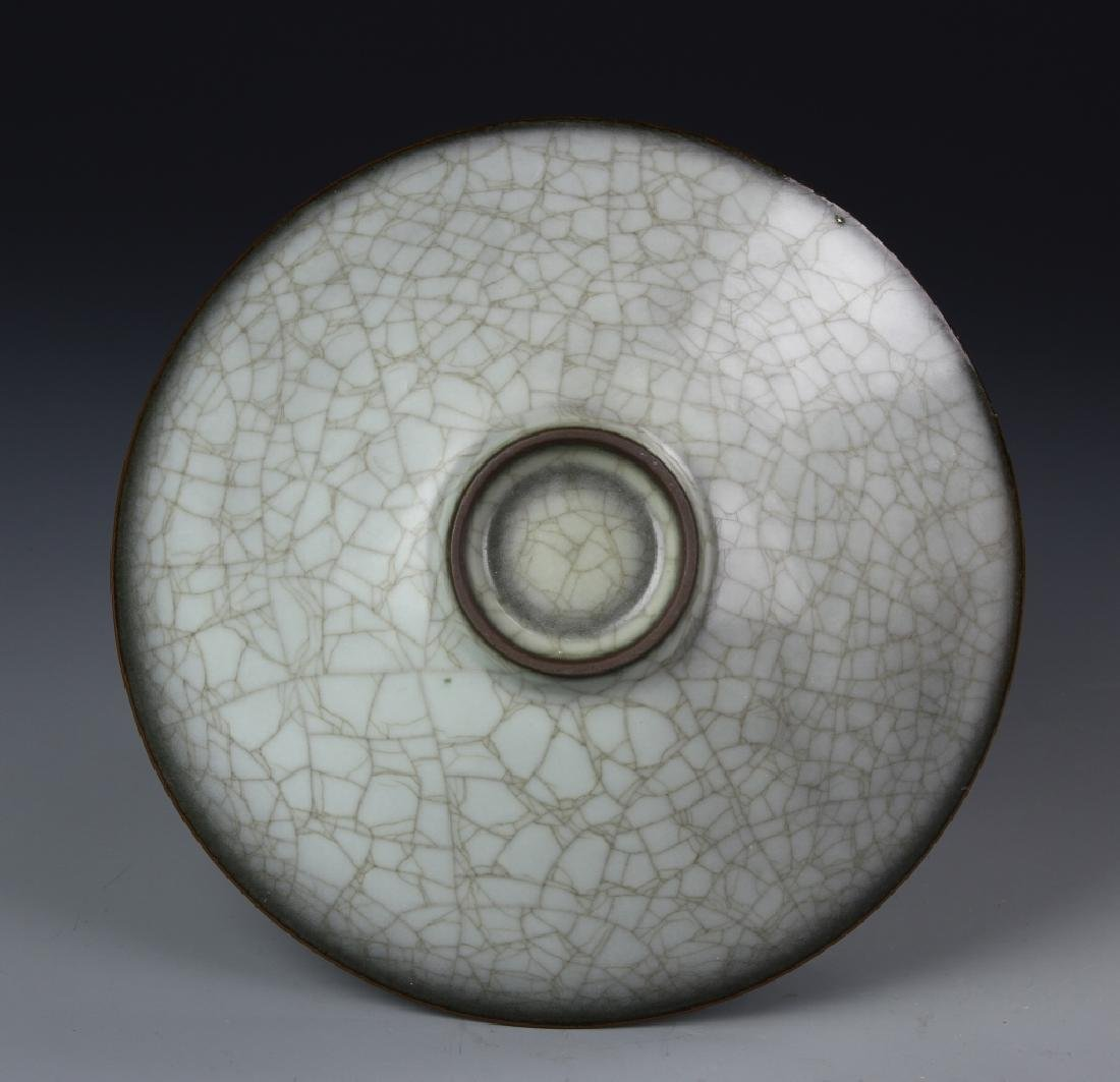 Chinese Guan Yao Blow - 5