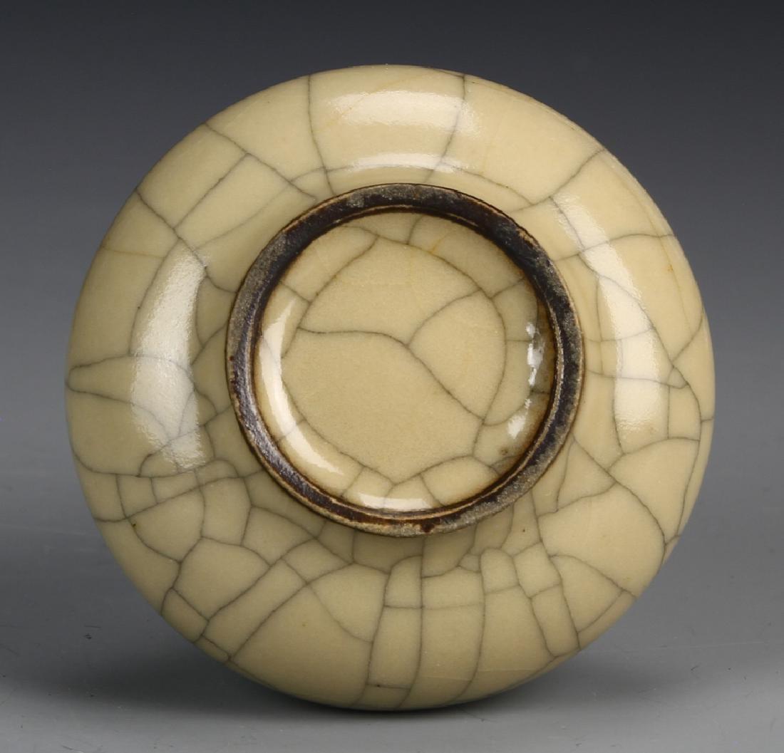 Chinese Crackle Glazed Vase - 4