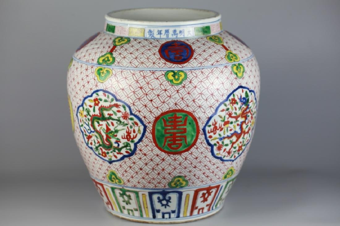 Chinese Wucai Dragon Jar