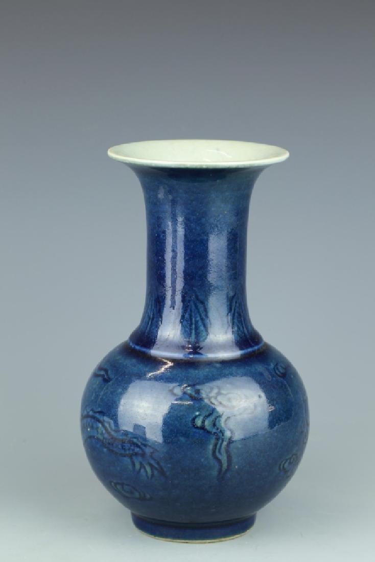 Chinese Blue Glaze Vase - 2