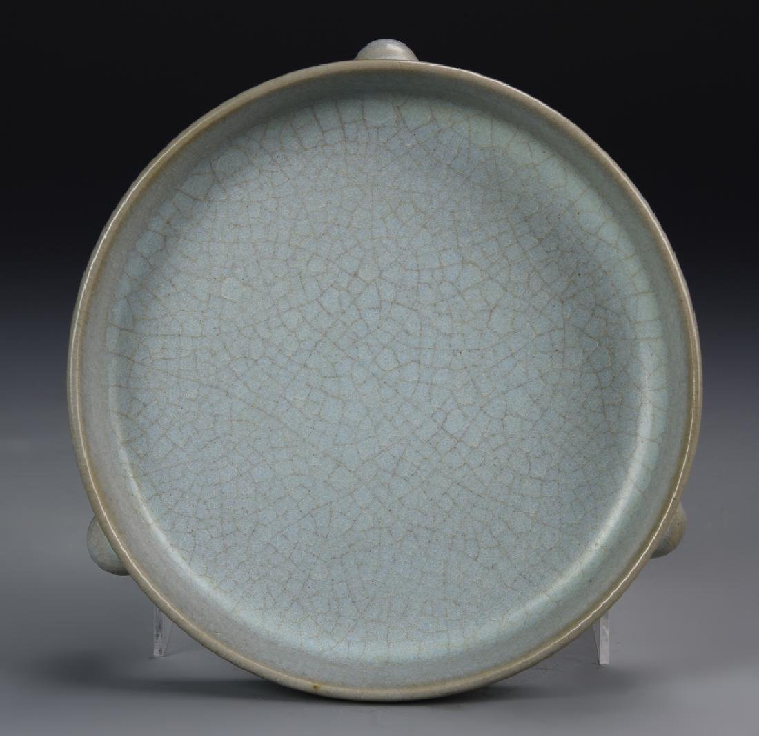 Chinese Lung Quan Yao Plate - 3