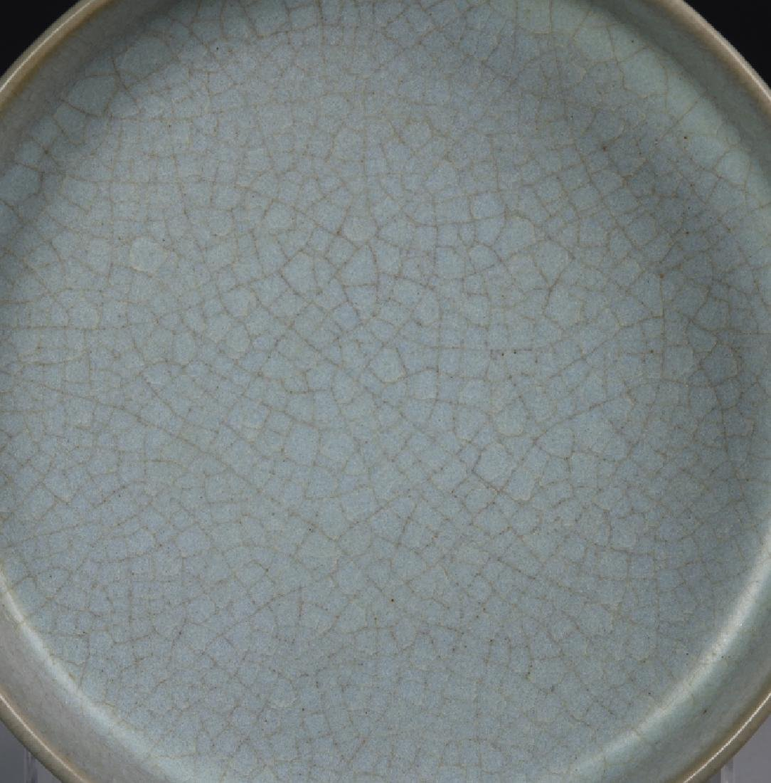 Chinese Lung Quan Yao Plate - 4