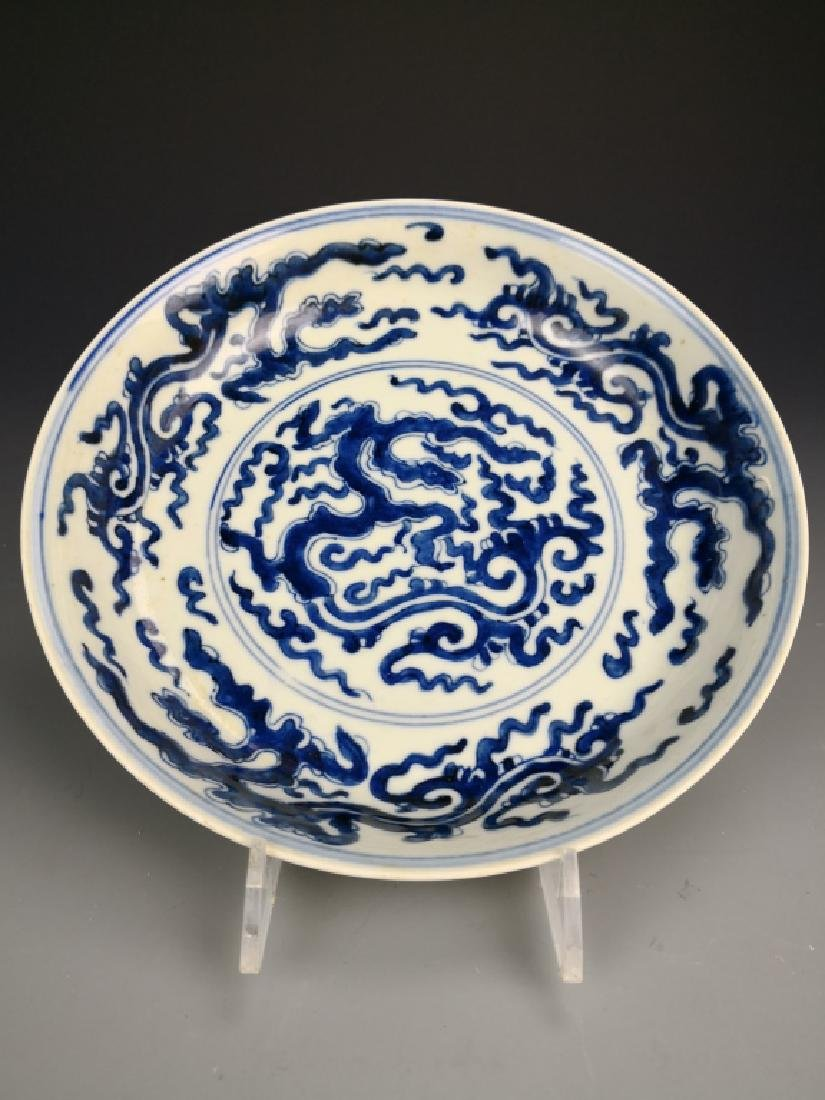 Chinese Blue and White Dragon Plate