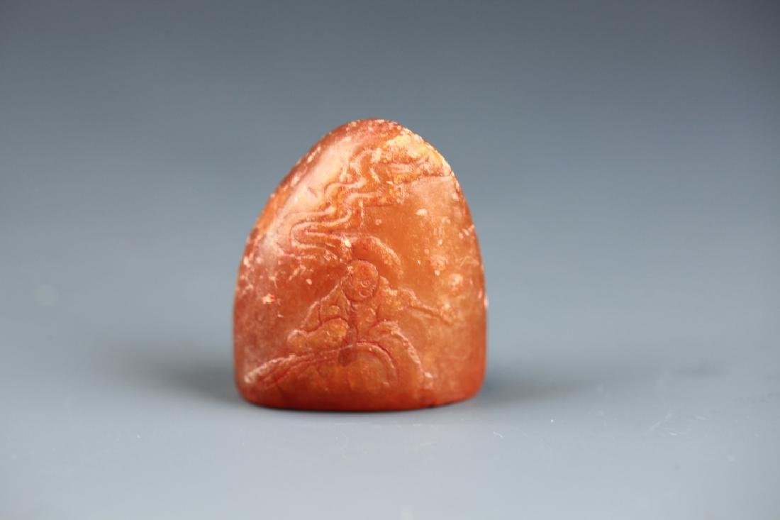 Chinese ShouShan Stone Seal