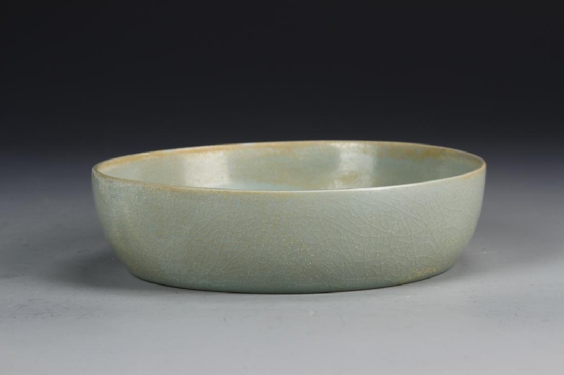 Chinese Guan Type Dish