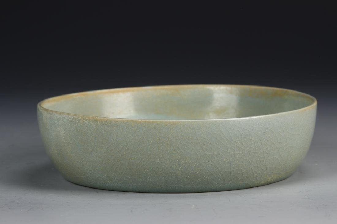 Chinese Guan Type Dish - 2