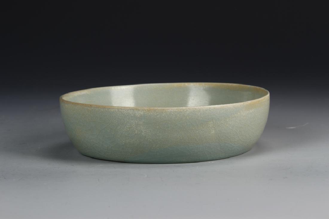 Chinese Guan Type Dish - 3