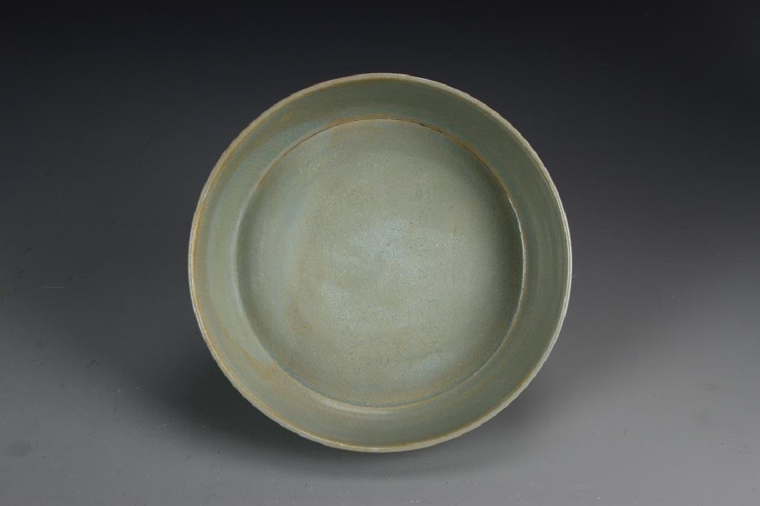 Chinese Guan Type Dish - 4