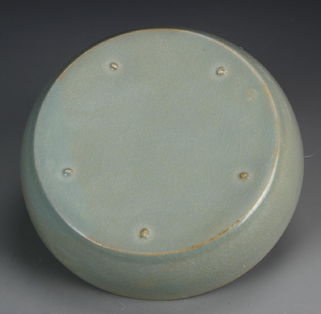 Chinese Guan Type Dish - 6