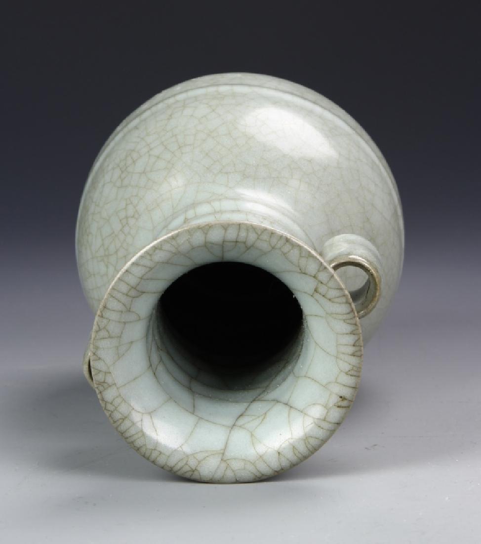 Chinese Antique Guan Vase - 5