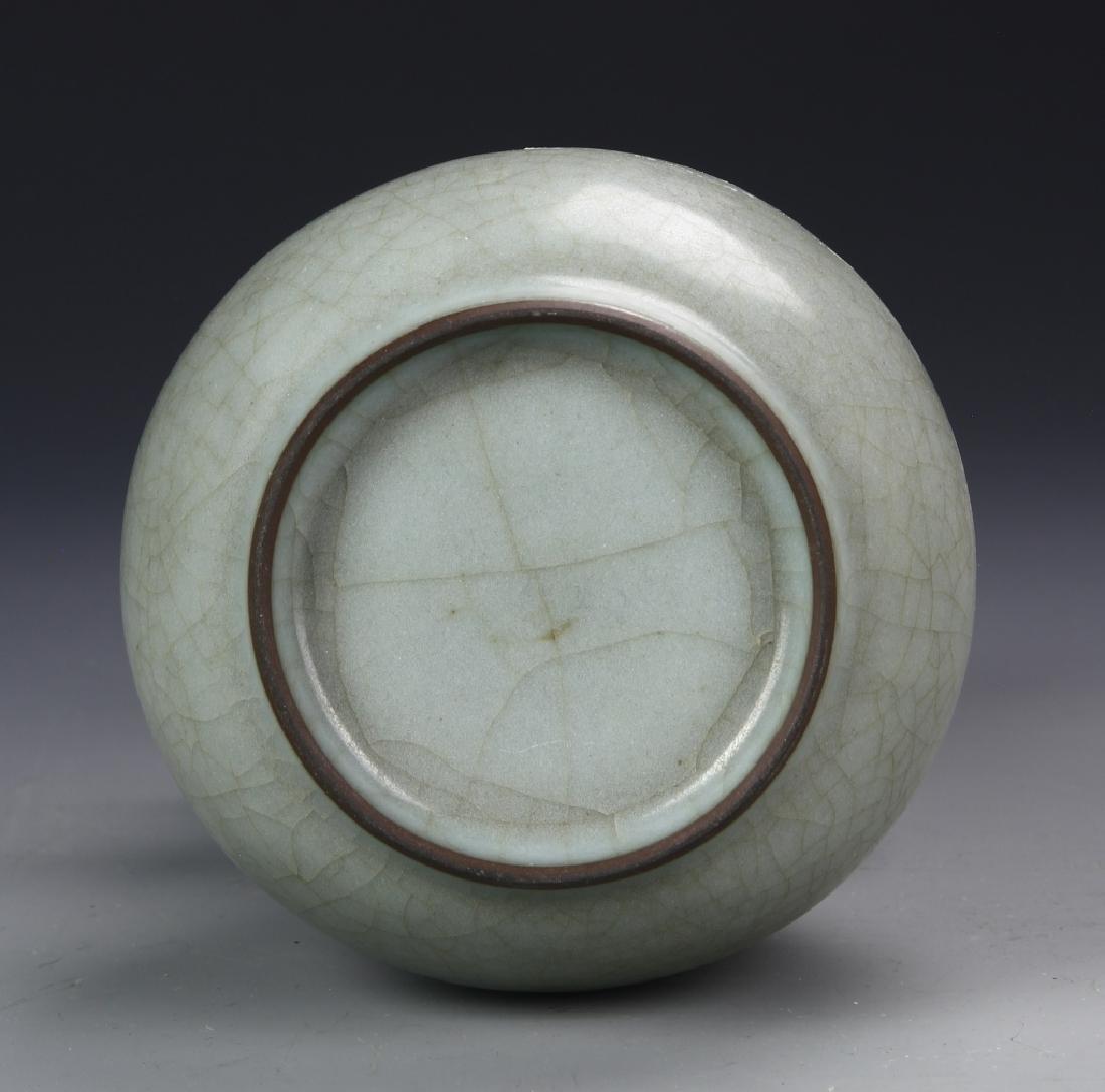 Chinese Antique Guan Vase - 6