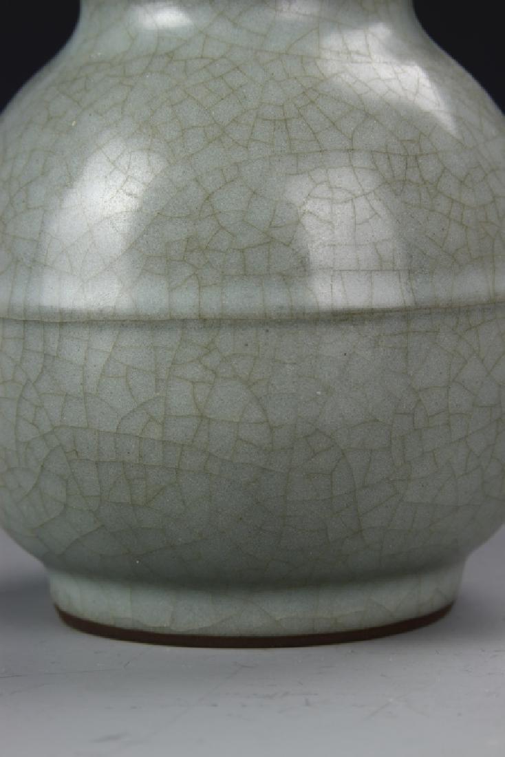 Chinese Antique Guan Vase - 8