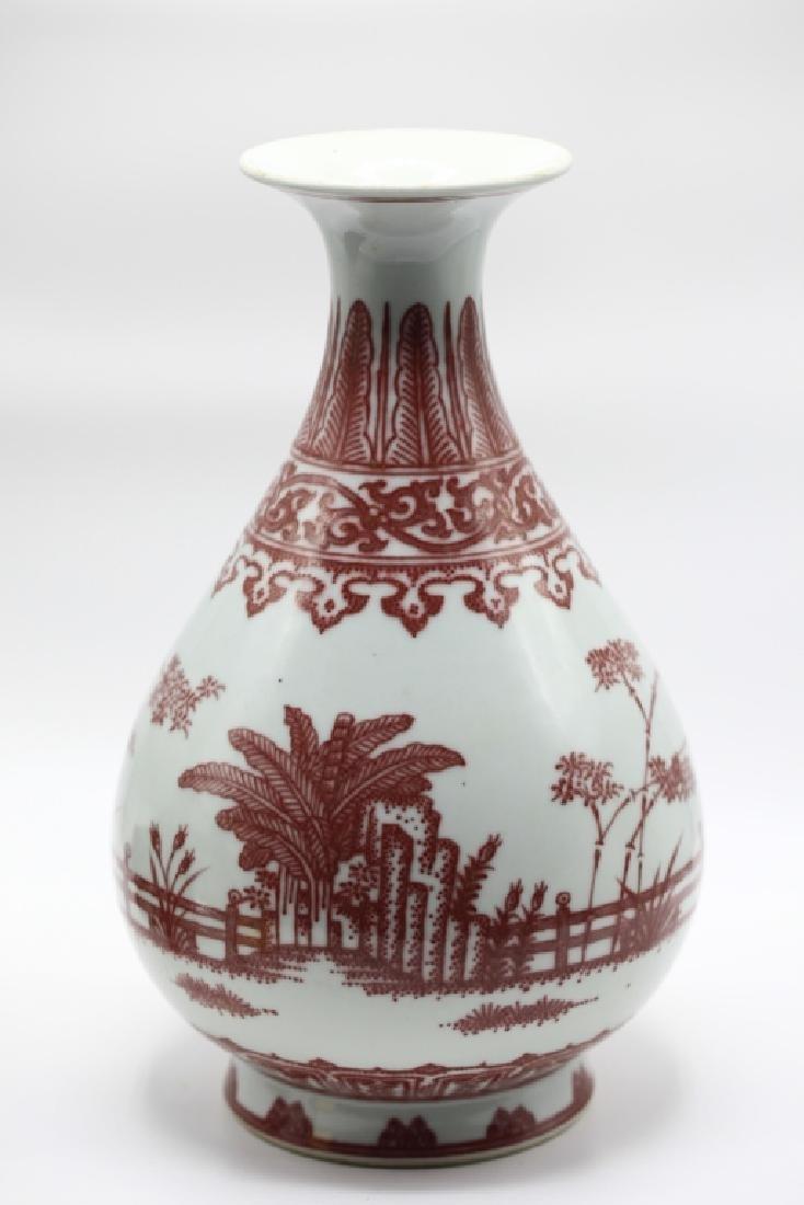 Chinese Copper-red Yuhuchun Vase
