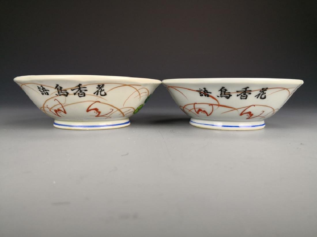 Pair OF Chinese Famille Rose Bowl - 3