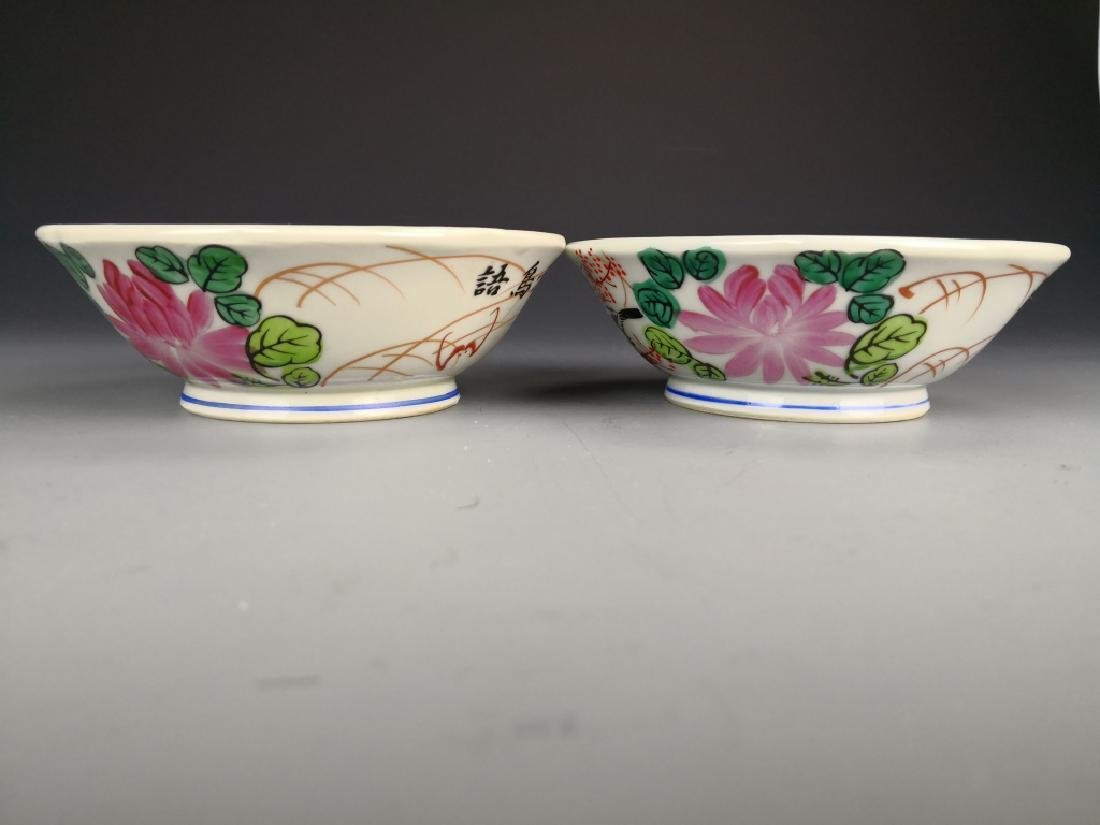 Pair OF Chinese Famille Rose Bowl - 4