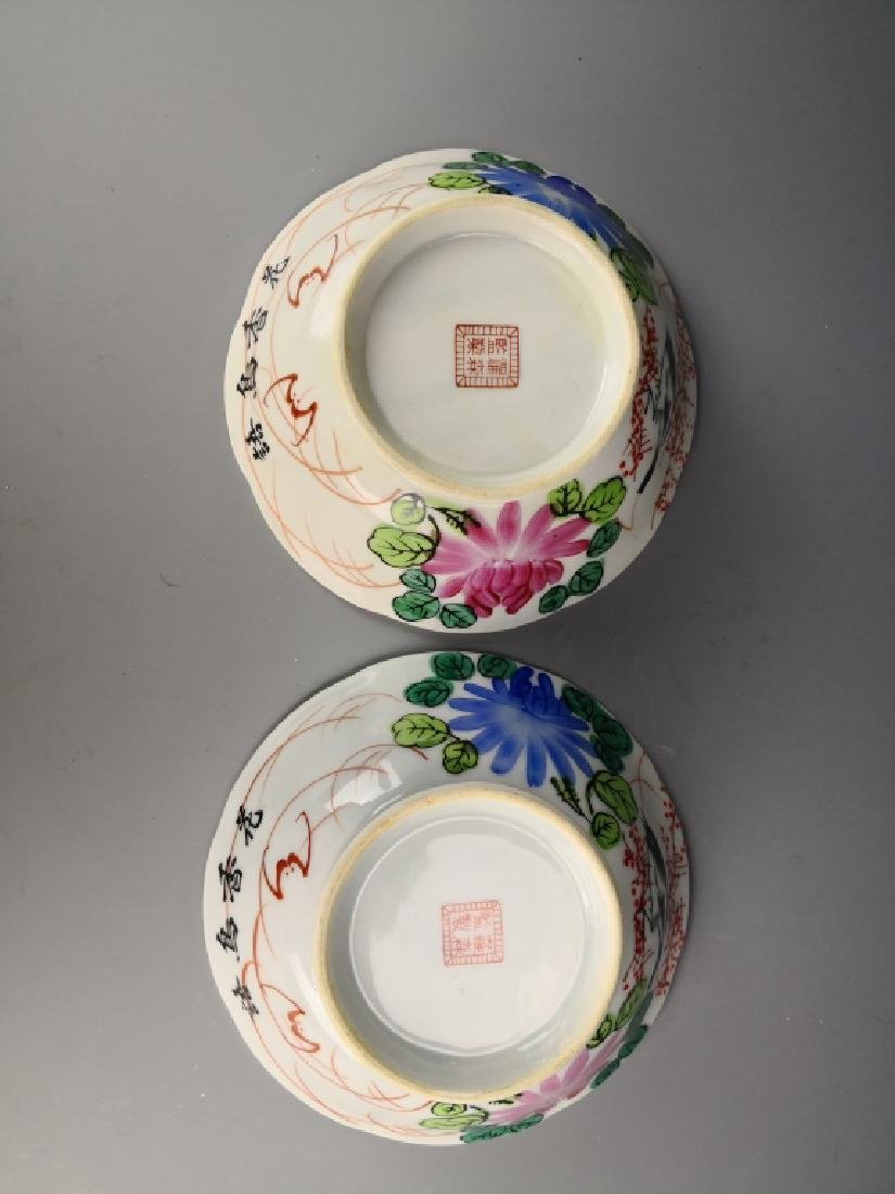 Pair OF Chinese Famille Rose Bowl - 6