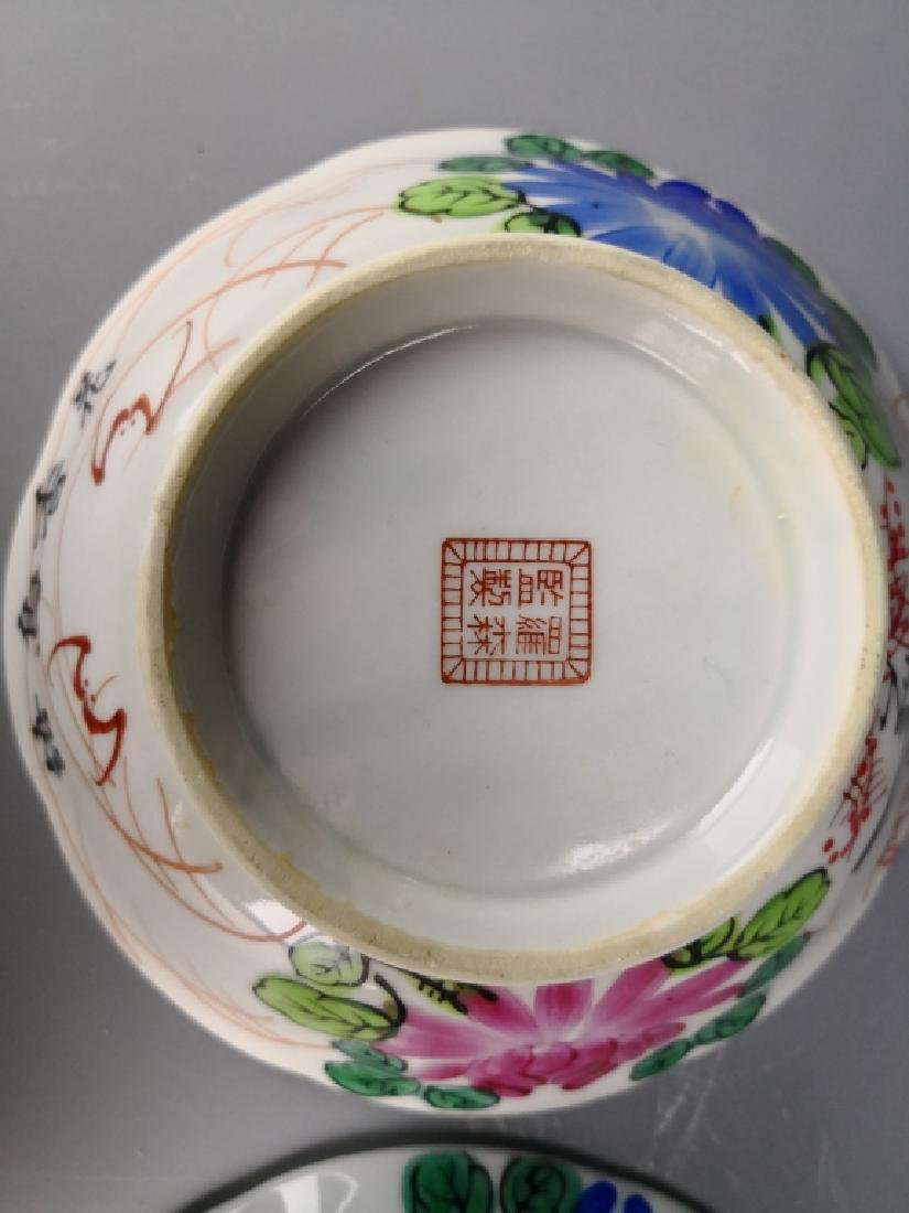 Pair OF Chinese Famille Rose Bowl - 7