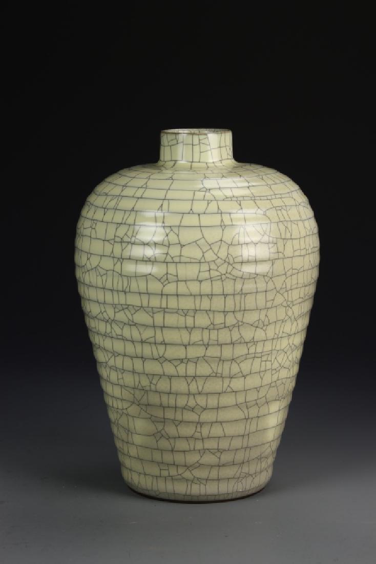 Chinese Crackle Glazed Vase