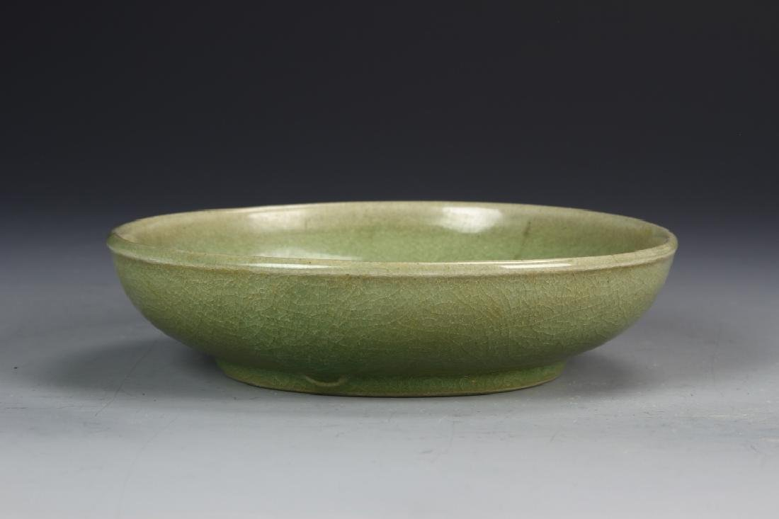 Chinese Long Quan Dish