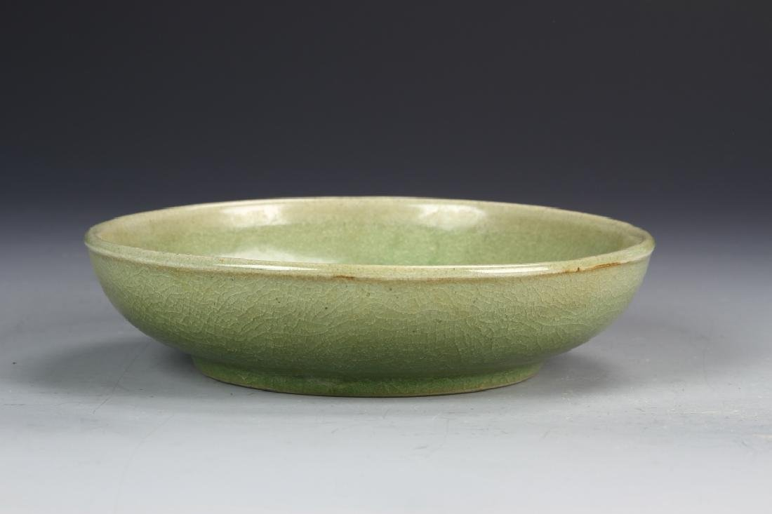 Chinese Long Quan Dish - 2