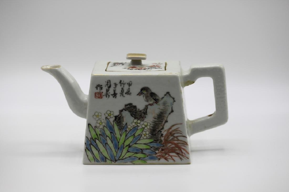 Chinese Famille Rose Square Teapot