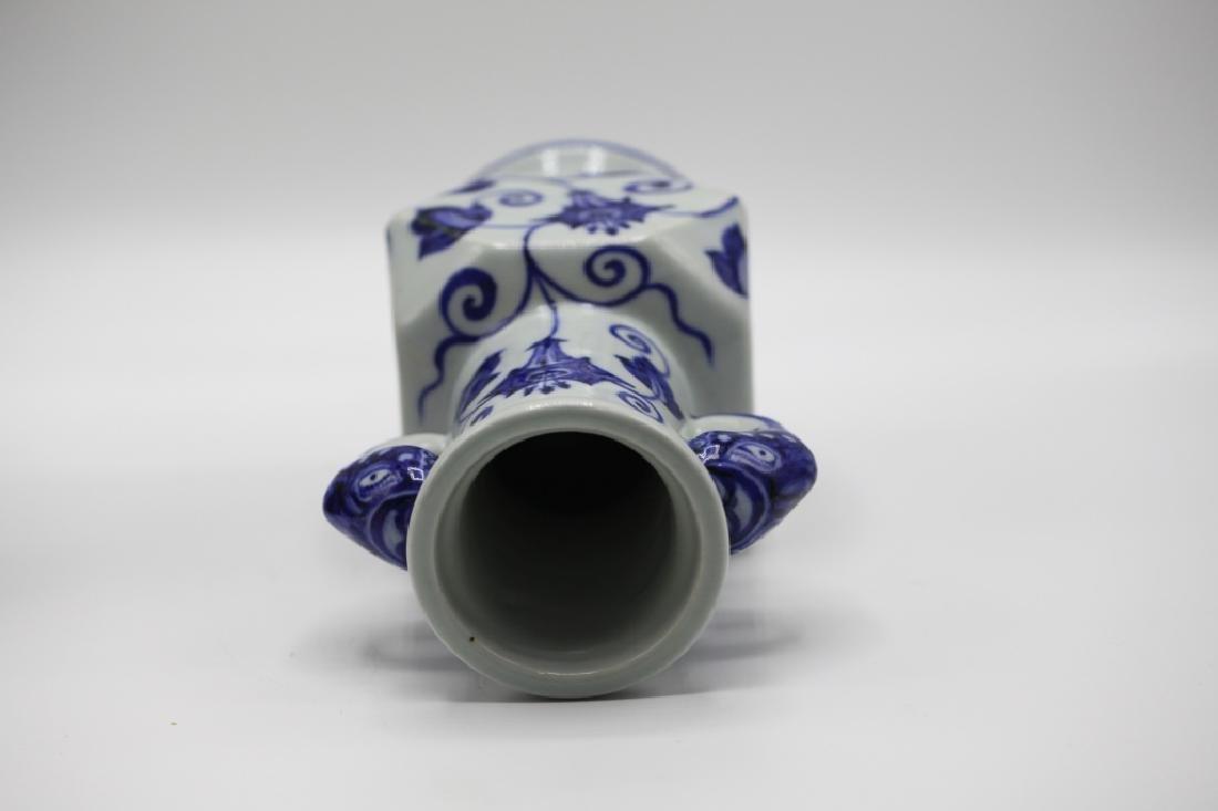 Chinese Blue and White Vase - 4
