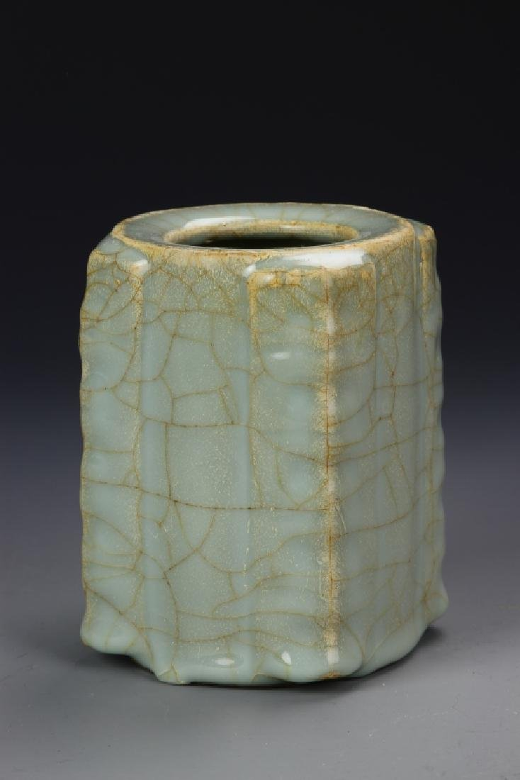 Chinese Antique Lung Quan Yao Cong Vase