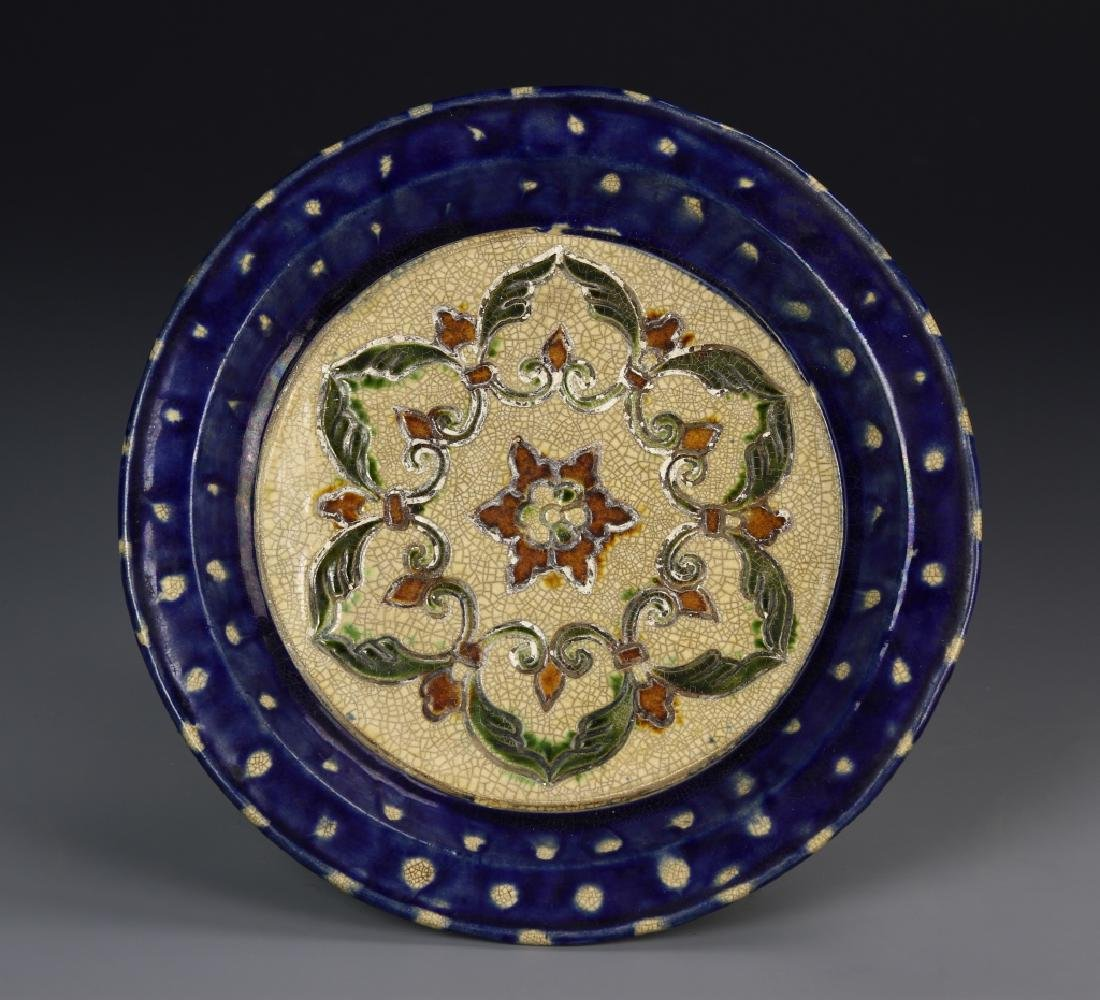 Chinese San Cai Plate