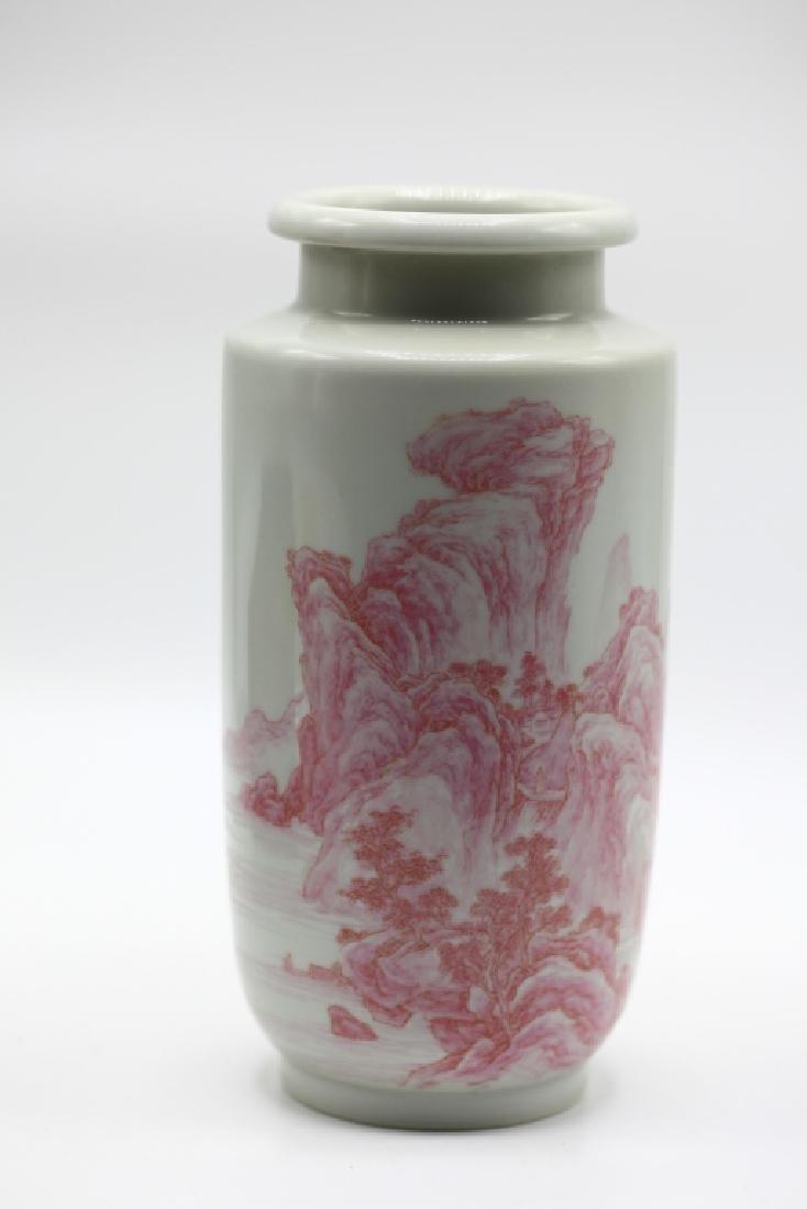 Chinese Red Glazed Lantern Vase