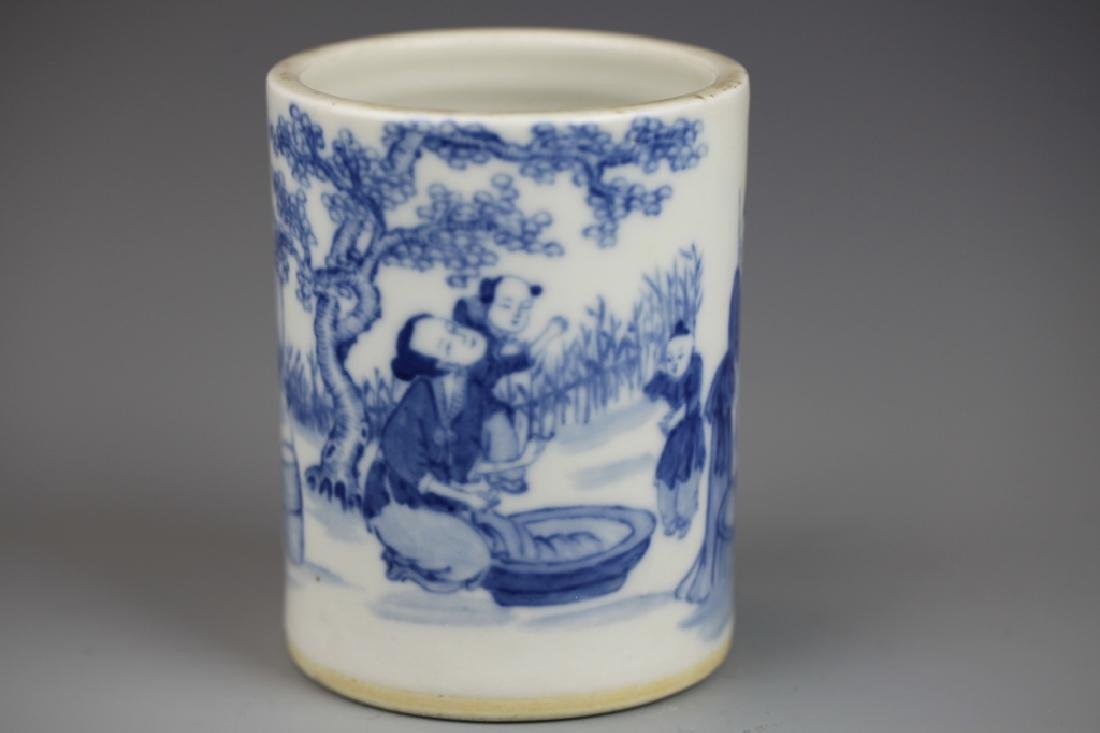 Chinese Blue And White Pencil Vase