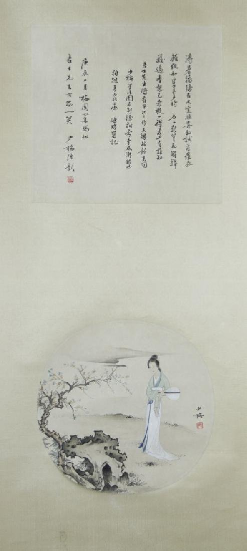 Chinese Scroll Painting and Calligraphy Scroll